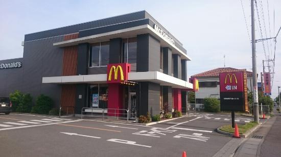 McDonald's Sakaimachi