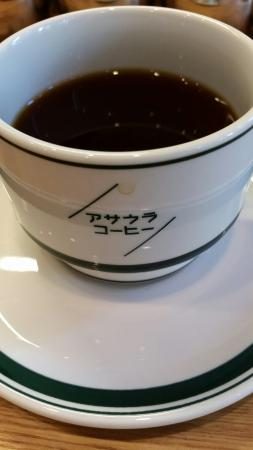 Asaura Coffee