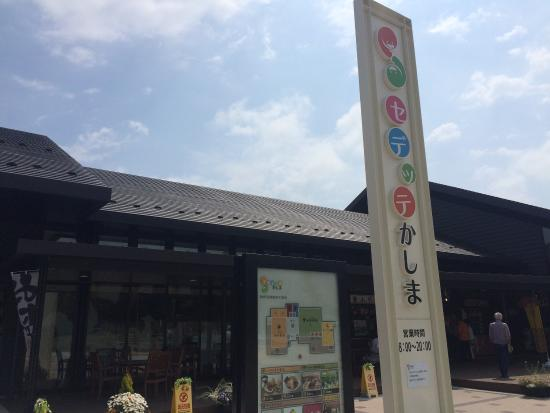 Minamisoma, Japan: photo0.jpg