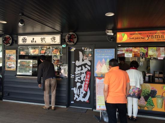 Minamisoma, Japonya: photo2.jpg