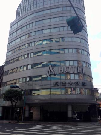 케이 호텔 - 융허