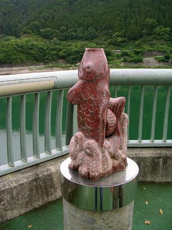 Koi no Goshoguruma