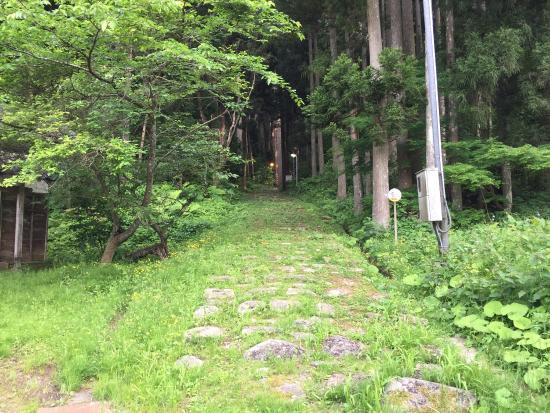 Akakura Shrine