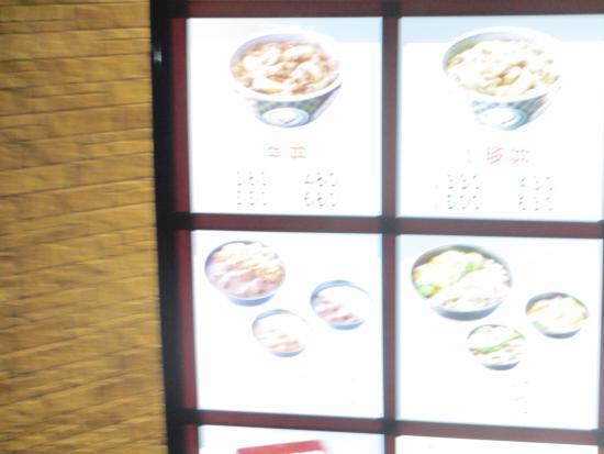 Chita, Jepang: 吉野家 155号線新舞子店