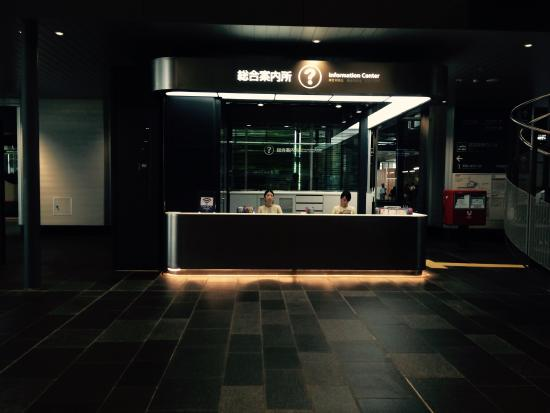 Toyama Information Center