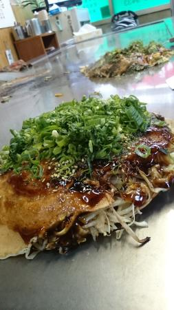 Utchanokonomiyaki