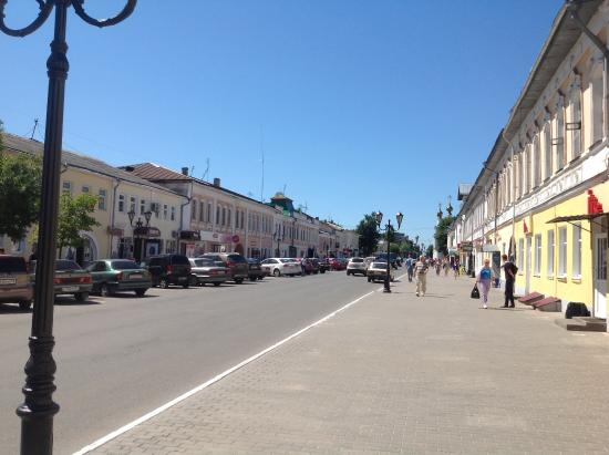 Moskovskaya Street