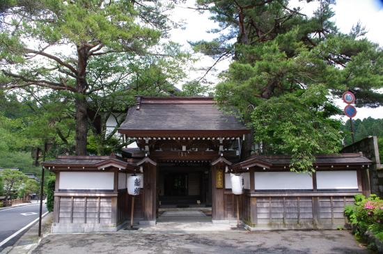 Hozen-in Temple
