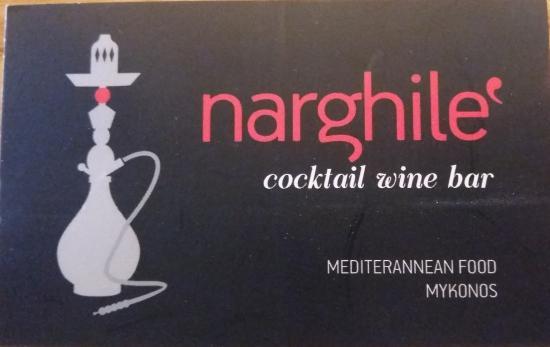Narghile' Bar Mykonos