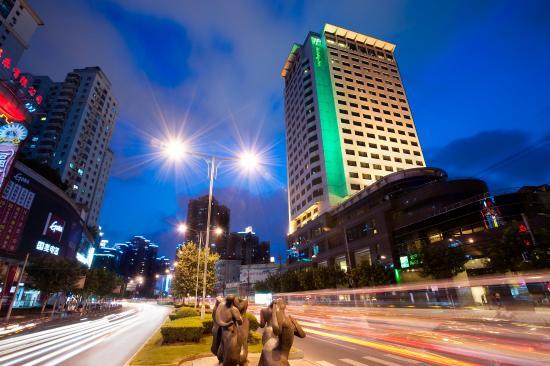 Photo of Holiday Inn Vista Shanghai