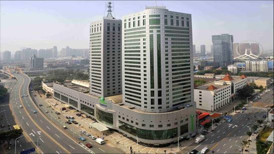 Holiday Inn Express Tianjin City Center