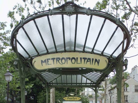 Mercure Paris Porte de Versailles Vaugirard: Other