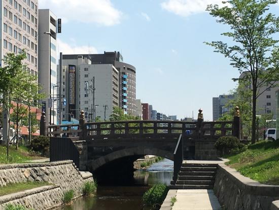 Sosei Bridge