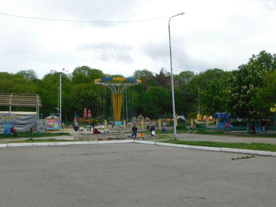 Park of Culture and Leisure