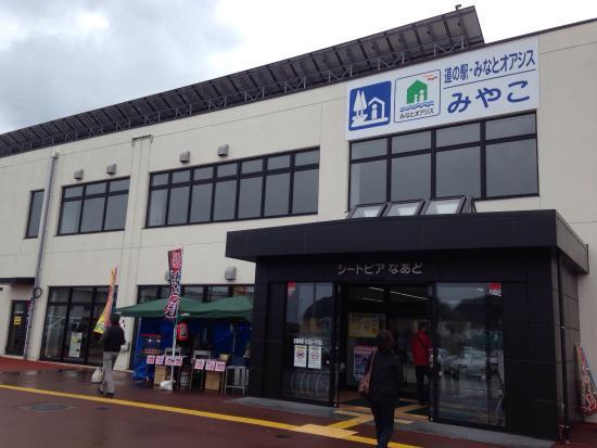 Miyako, Япония: photo0.jpg