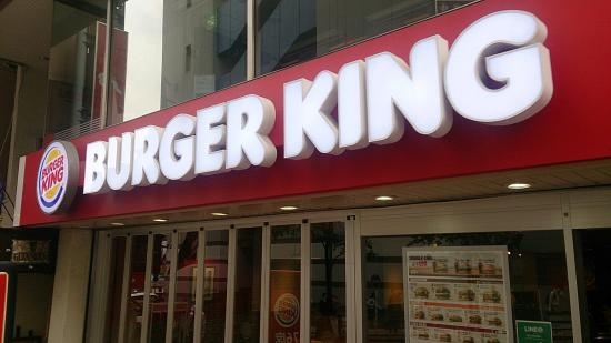 Burger King Takadanobaba