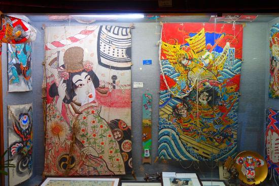 Kite Museum, Tokyo
