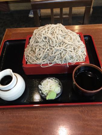 Kuromugido Ikegami