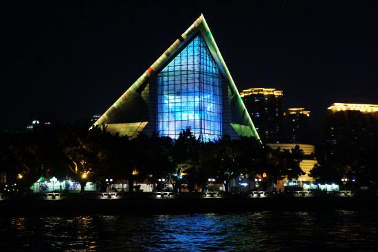 Xinghai Concert Hall