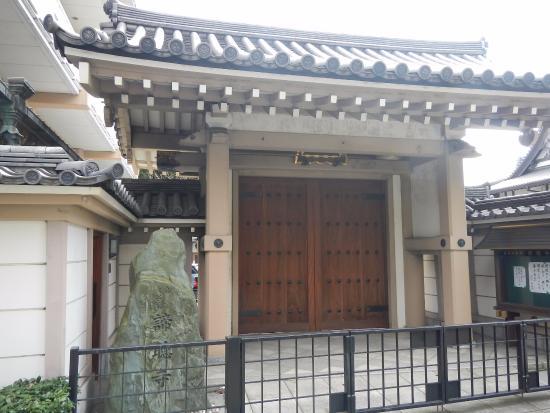 Taichoji Temple