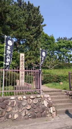 Otomezuka Kofun