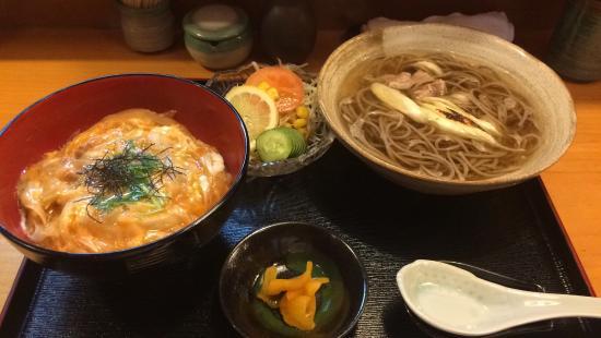 Ajidokoro Atarashi