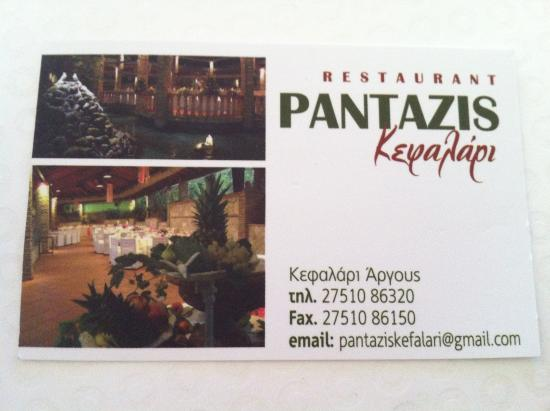 Kefalari, اليونان: Ταβερνα Πανταζής Κεφαλάρι Αργους τηλέφωνο