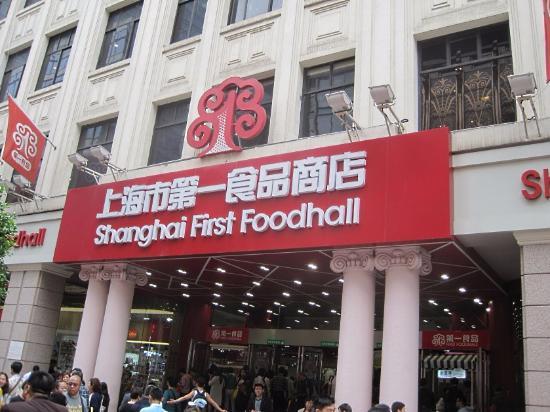 Shanghai First Foodmall: 店舗外観