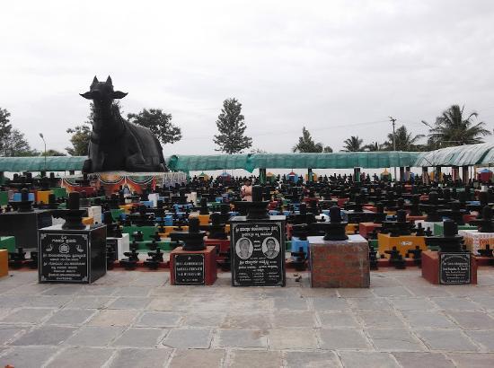 Kotilinga Temple Bild Von Kotilingeshwara Temple Kolar Tripadvisor