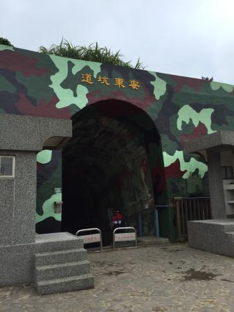 Острова Матсу, Тайвань: photo3.jpg