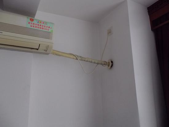 Guifu Hotel : climatisation