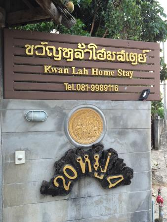 Kwan Lah Homestay