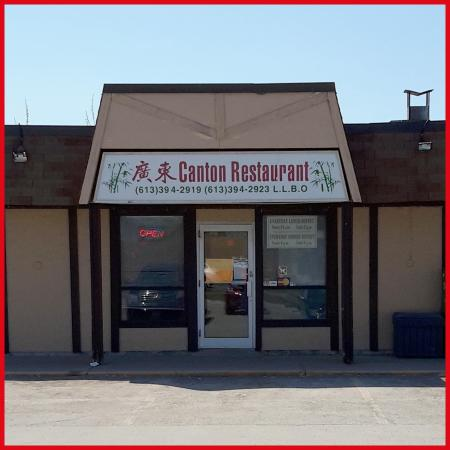 Canton Restaurant: Front entrance of this restaurant.