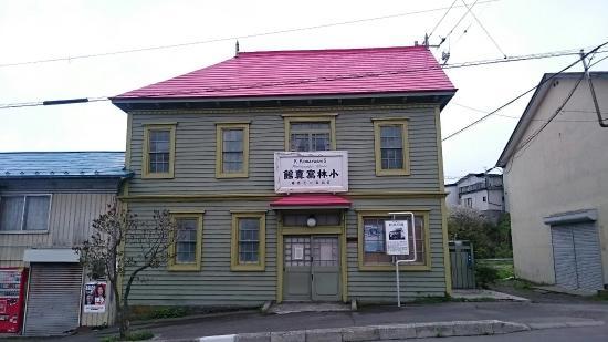 The Oldest Portrait Studio Kobayashi