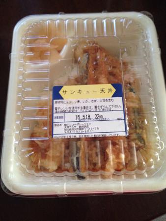 Tendon Tenya Shin Tokorozawa