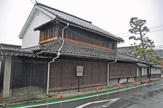 Old Chiba Family Residence