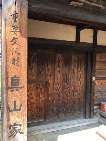 Mayama Residence - Yamato-Ya