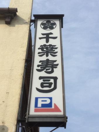 Chibazushi