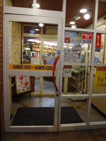 Jonathan's, Kawaguchi Station