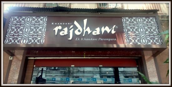 Khandani Rajdhani