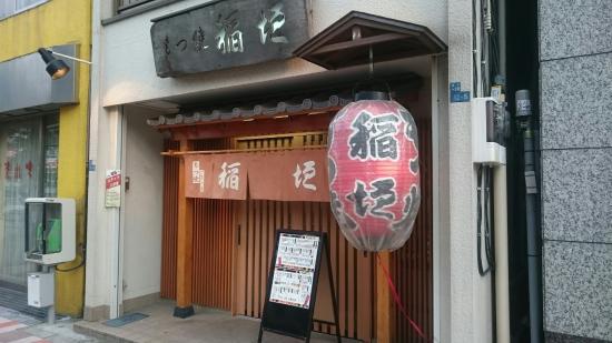 Motsuyaki Inagaki