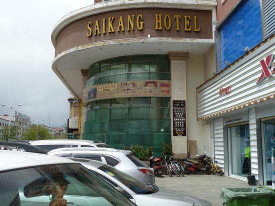 Deleg Coffee: Hotel Saikang, in 5 Minuten Fussweg sieht man auf der rechten Seite den Potala