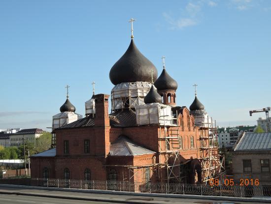 Кафедральный собор Покрова Пресвятой Богородицы