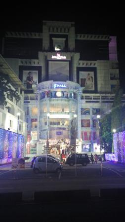 G Mall