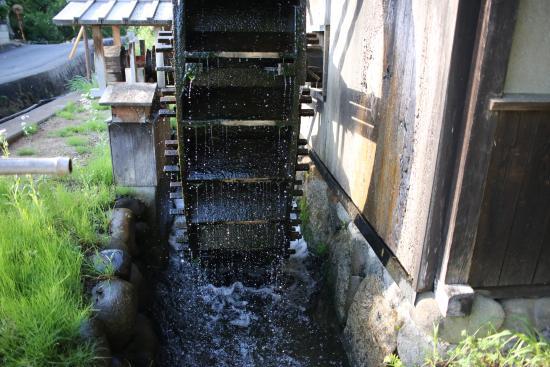 Nishifujiki Water Wheel