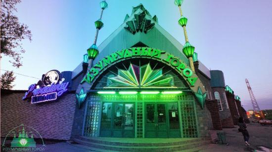 Ночные клуб изумрудны город в пензе японские эротические программы и шоу