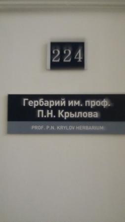Krylov Herbarium
