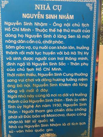 Vinh, Vietnam: photo9.jpg