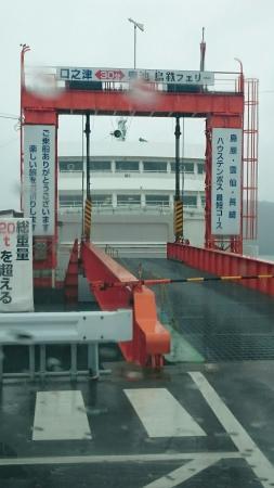 Nagasaki Prefecture, Japonya: 鬼池港から