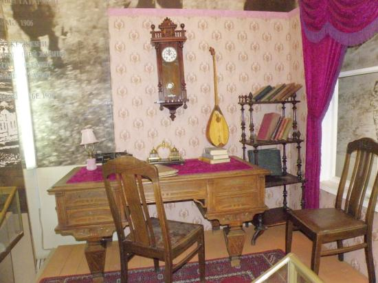 Gabdulla Tukaya's Literary Museum: Рабочее место.